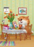 ACARDS Katze am Tisch mit Bild + Geschenken / Frauentag - Alexey Dolotov Postkarte