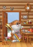 ACARDS Katze mit Ski - Alexey Dolotov Postkarte