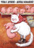 ACARDS Liebevolle Pflege bringt viel zurück - Irina Zeniuk Postkarte