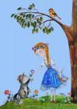 DANACARDS Blumenmädchen mit Katze - Anna Fernandez Postkarte