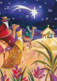 GRÄTZ Drei Heilige Könige - Aurélie Blanz Adventskalender Doppelkarte