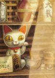 INKOGNITO Maneki-Neko / Kleine Katzenkunde - Editons Lacombe Postkarte
