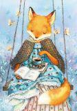 LOVELYCARDS Lizzy auf Schaukel / Fuchs - Evgenia Chistotina Postkarte