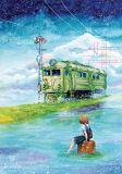 LOVELYCARDS Warten auf den Zug - Jyldyz Bekova Postkarte