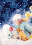 LOVELYCARDS Der kleine Prinz - Oksana Viktorov Postkarte