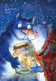 LOVELYCARDS winter magic / cat fairies in glass - Rina Zenyukov postcard