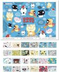 TUSHITA Cool Cats postcard book