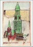 OLE WEST Hamburg Türme Postkarte