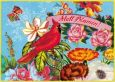 ALLTAGSPARADIES Statt Blumen Postkarte