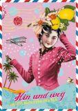 ALLTAGSPARADIES Hin und weg Postkarte