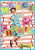 ALLTAGSPARADIES Mercie Cherie Postkarte