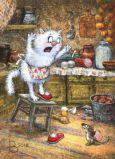 ACARDS Katze hat Angst vor Maus - Irina Zeniuk Postkarte