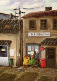 INKOGNITO at noon - Emilia Dziubak postcard