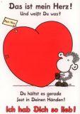 sheepworld Das ist mein Herz! Postkarte