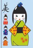VENCEREMOS Japan A5 Notizbuch blanko